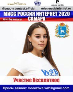 WhatsApp Image 2020-05-06 at 14.20.21 (2)