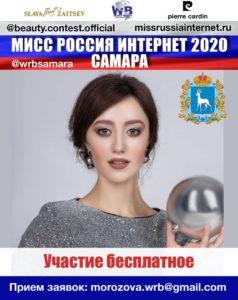 WhatsApp Image 2020-05-06 at 14.20.22 (1)
