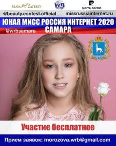 WhatsApp Image 2020-05-06 at 14.20.22 (2)