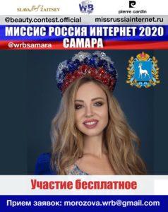WhatsApp Image 2020-05-06 at 14.20.22