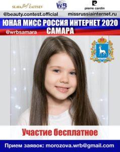 WhatsApp Image 2020-05-06 at 14.20.22 (3)