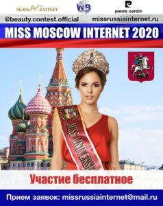 WhatsApp Image 2020-05-06 at 18.25.20