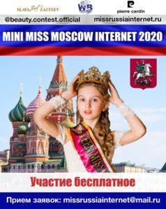 WhatsApp Image 2020-05-06 at 18.25.21