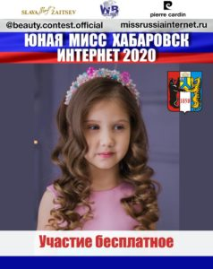 WhatsApp Image 2020-05-10 at 14.37.08 (1)