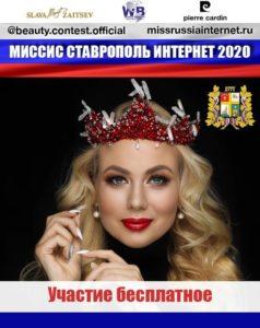 WhatsApp Image 2020-05-11 at 13.05.22 (1)
