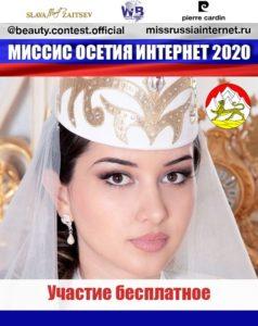 WhatsApp Image 2020-05-11 at 17.20.44 (2)
