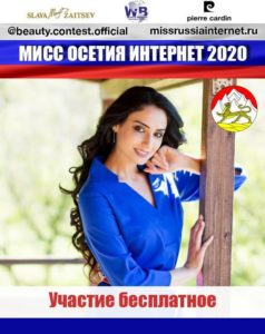 WhatsApp Image 2020-05-11 at 18.04.42 (2)