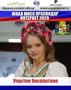 WhatsApp Image 2020-05-12 at 13.08.54 (1)