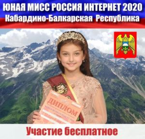 КБР-2-768x735