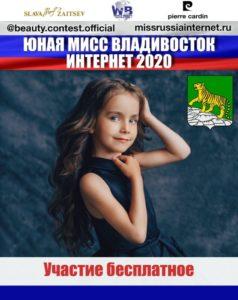 WhatsApp-Image-2020-05-05-at-16.39.52-768x969