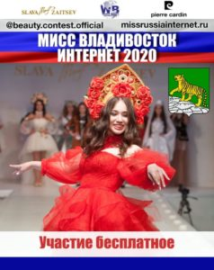 WhatsApp-Image-2020-05-05-at-16.40.54-768x969