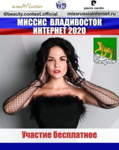 WhatsApp-Image-2020-05-05-at-16.45.39-768x969
