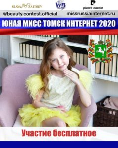 WhatsApp-Image-2020-05-07-at-17.59.03-768x969