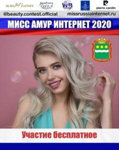 WhatsApp-Image-2020-05-07-at-20.55.46-768x969