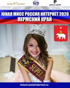 WhatsApp Image 2020-06-24 at 16.54.37