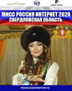 WhatsApp Image 2020-06-24 at 16.56.00
