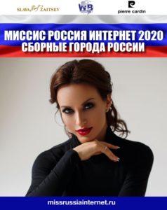 WhatsApp Image 2020-06-26 at 14.18.02