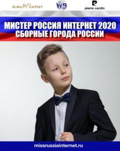 WhatsApp Image 2020-06-26 at 14.18.03