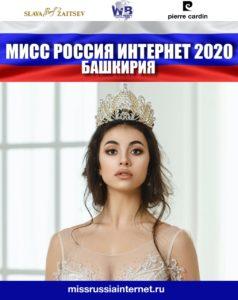 WhatsApp Image 2020-06-26 at 19.57.06
