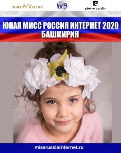 WhatsApp Image 2020-06-26 at 19.57.07 (2)
