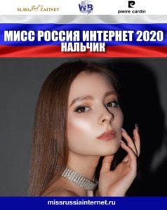 WhatsApp Image 2020-06-26 at 19.57.07