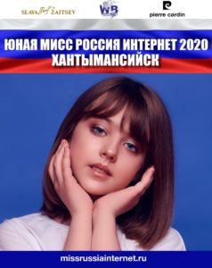 WhatsApp Image 2020-06-26 at 19.57.08 (1)