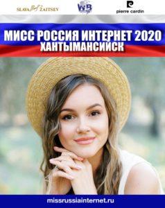 WhatsApp Image 2020-06-26 at 19.57.08 (2)