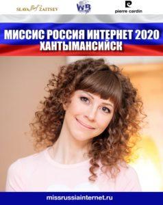 WhatsApp Image 2020-06-26 at 19.57.08