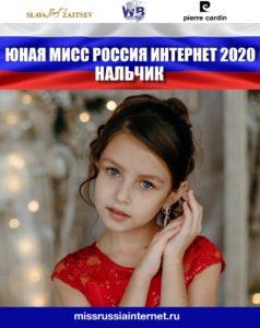 WhatsApp Image 2020-06-26 at 19.57.08 (3)