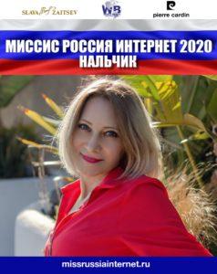 WhatsApp Image 2020-06-26 at 19.57.08 (4)