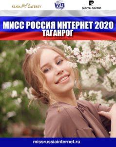 WhatsApp Image 2020-06-26 at 19.57.09